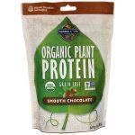 Garden of Life Organic Plant Protein – Smooth Chocolate 10 oz Powder