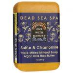 One With Nature Dead Sea Spa Sulfur & Chamomile Mineral Soap 7 oz Bars